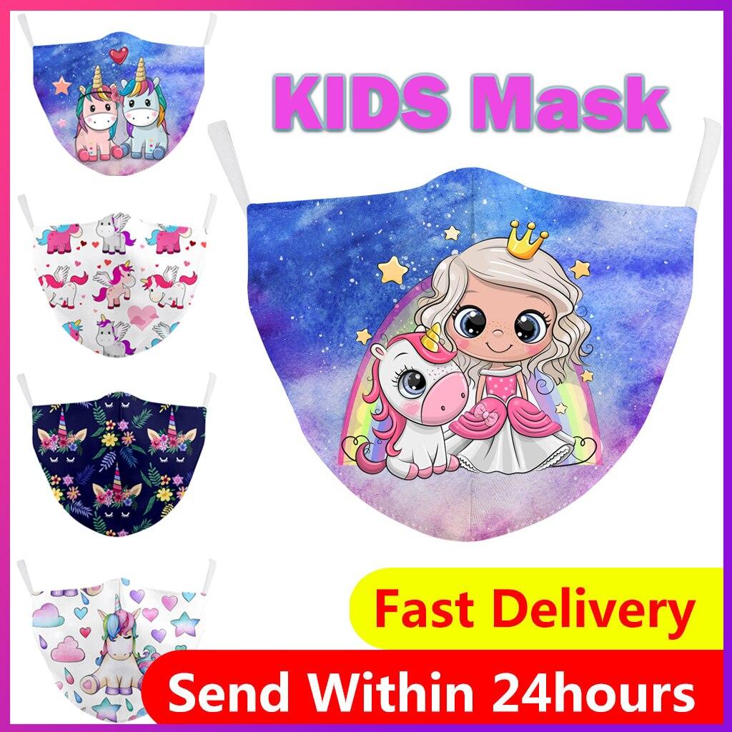 Детская маска для лица, маска с мультяшным принтом единорога, защита для рта, ветрозащитная дышащая маска для рта, многоразовые моющиеся тка...
