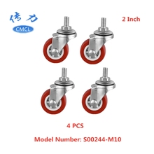 цена на 4 Pcs/Lot 2 Inch m10 Thread Pvc Caster Diameter 5cm Furniture Universal Wheel Screw Rod Mute Wear-resistant