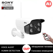 ICsee Cell Phone Remote Monitoring 5MP 128G ONVIF Audio AI Voice Alert Human Detection Alarm Waterproof Infrared WIFI IP Camera