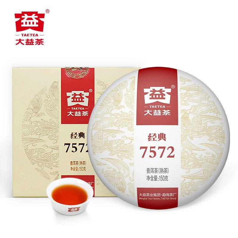 2017 YEAR 7572 Menghai Dayi Factory TAETEA Puerh 150g Pu Erh Puer Pu Er Ripe Shu Tea 1701 Batch