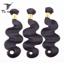 TD HAIR Bundle Body Wave Brazilian Remy Hair Extension Hair Weave Bundles 100% Human Hair Weaving Natural Color 1/2/3/4 Pieces цены