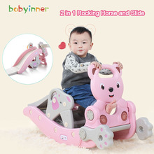 Babyinner 2-in-1 Baby Rocking Horse and Slide Multi-functional Children #8217 s Swing Rocking Chair Kids Playground Home Toys Gifts cheap Plastic CN(Origin) Unisex CLY20070401 13-24 Months 2-4 Years 5-7 Years bear Blue Pink Slide and rocking horse dual-use