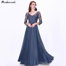 Modecrush Women Lace Dress with Hollow Out Long Sleeves 2019 Voile V Neck Maxi Dress Ladies Embroidery Sheer Neck ladylike style solid color scoop neck lace long sleeves slimming burnt out dress for women