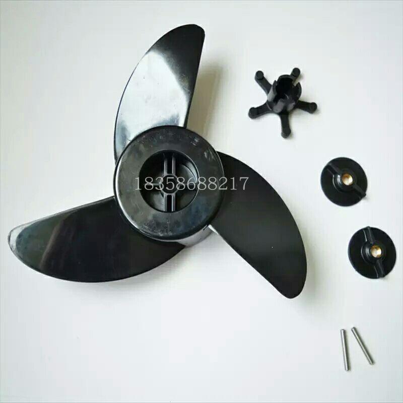 Haibo Electric Propeller ET44L ET54L Leopard D54 Outboard Engine Propeller Original Accessories