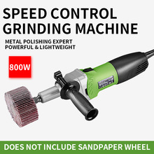Straight grinder, speed control grinder, metal electric grinder, stainless steel grinder, wire drawing machine