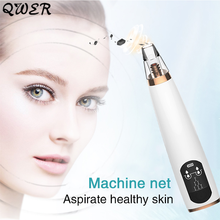 Blackhead Remover Face Pore Vacuum Skin Care Acne Pore Cleaner Pimple Removal Vacuum Suction Remove Machine Facial Care Tools electric vacuum pore cleaner face nose acne blackhead remover pimple vacuum cleaner skin professional facial care tools machine