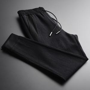 Autumn Luxury Add Velvet Fabric Casual S
