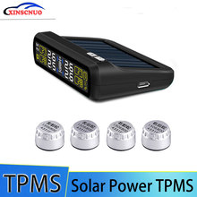 Original Solar Power and USB Charge Car TPMS Wireless Tire Pressure Monitoring System with 4 External Sensors LCD Display tpms wireless car intelligent tire pressure monitoring system solar power usb charge led display 4 internal and external sensors