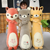 55-115 cm cute mouse strip toy pillow soft long cartoon office rest nap sleep reading pillow bed decoration doll gift for girl