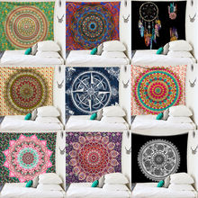 Fashion Tapestry Wall Hanging Polyester  Pattern Blanket Tapestry Home Decor