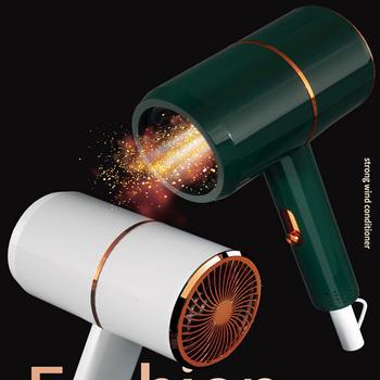 Suszarka do włosów jonów ujemnych szybka i stabilna suszarka gorące i zimne powietrze cyrkulacja do urządzeń do stylizacji włosów i narzędzi 1200W tanie i dobre opinie YAONCUNG Nieskładany uchwyt 1200 w Chińskie CN (pochodzenie) Gorące Zimne powietrze Zbieranie i rozpraszania powietrza