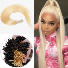 I Tip Machine Made Human Hair Extensions Blonde Color Remy Brazilian Straight Bulk I Tip Hair Extension