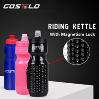 Costelo Magnetic Lock Bicycle MTB Water Bottle Cycling Camping Water Kettle Bike Cage Holder Outdoor Sports Fitness Cup 710ml