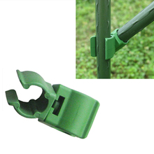 12Pcs Plant support Plastic Fastener Gardening pillars Fixed Clamp Garden Shade Net Accessories Plastic Film Fixed Fittings dr narendra shinkar performance of up flow fixed film fixed bed reactor system