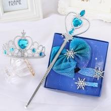 М мизм 1 Набор Снежинка аксессуары для волос кристалл заколки для волос для женщин принцесса Галстуки для волос девушки шпильки синий бант резинки для волос