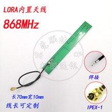 2 antena interna ipex da antena do pwb de lora 868mhz 10cm dos pces para E32-868T20S E32-868T30S E78-868LN22S