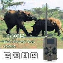 HC300M охотничья камера 12MP 940nm MMS ночное видение невидимая инфракрасная охотничья камера GMS GPRS 2G фототовушка Дикая камера