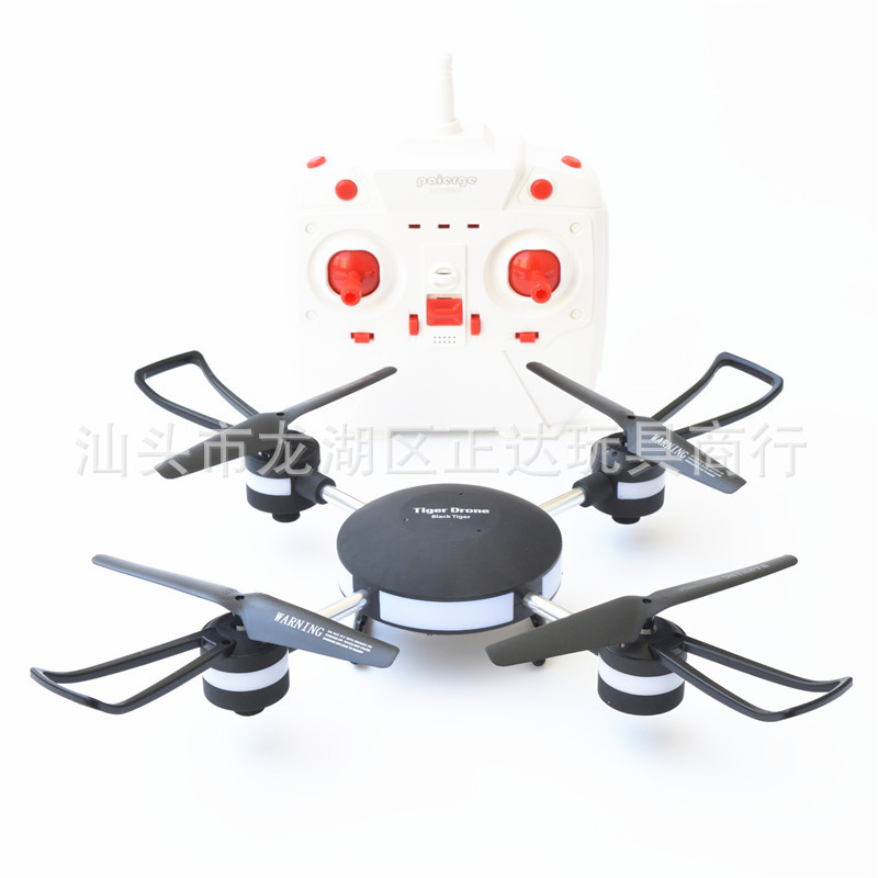 Peg111 Quadcopter Stable Flight Modeling Chic WiFi Real-Time Image Transmission Unmanned Aerial Vehicle