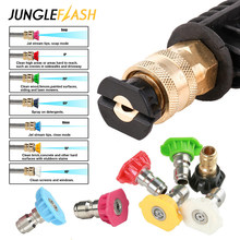 JUNGLEFLASH Pressure Washer Nozzle High Pressure Cleaner Quick Connect Car Washer Spray Tip Nozzle 4.0 Orifice Size