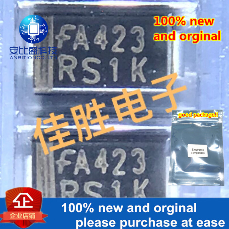 100pcs 100% New And Orginal 1A800V Fast Recovery Diode DO214AC Silk-screen RS1K In Stock