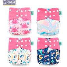Elinfant, 4 шт., Детские экологически чистые подгузники, моющиеся тканевые подгузники, регулируемые детские подгузники, многоразовые подгузники с карманами