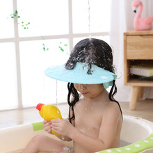 Adjustable Silicone Baby Shower Cap Kids Bath Visor Hat Prot