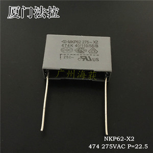 Image 2 - 20 piezas Condensador de película gris, Faratronic MKP62 0,47 UF 275VAC 470NF P22.5MM FARA MKP 474 275V, 0,47 uf/275vac 474/275VAC