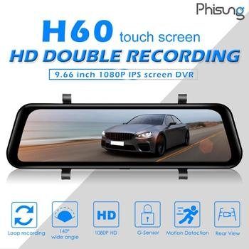 PHISUNG H60 1080P Car DVR Camera Rearview Mirror Dashcam with Rear View Camera Resolution 1920x1080 Shooting Angle 140 Degrees image