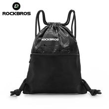 Сумка на шнурке для мужчин и женщин ROCKBROS, вместительный ранец для спорта на открытом воздухе, сумка для хранения велосипеда, многофункциональная сумка для йоги