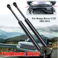 2X Front Engine Cover Bonnet Shock Lift Struts Support Gas Hydraulic BKK760010 For Range Rover L322 2002 2003 2004 2005 - 2012