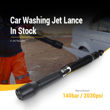 Zeepin araba yıkama Jet nozul 4 In 1 ayarlanabilir Jet Lance Karcher için K2 K3 K4 K5 K6 K7 yüksek basınçlı yıkama köpük tabancası Replacepart