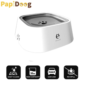 1.5L Cat Dog Water Bowl Anti-Overflow Non-Wetting Drinking Machine Carried Floating  Slow Water Feeder Dispenser Pet Fountain 1