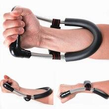 30-50kg Hand Grip Arm Trainer Adjustable Forearm Hand Wrist Exercises Force Trainer Power Strengthener Grip Fitness Equipment