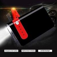 UTRAI 30000mAh Auto Starthilfe Power Pack Tragbare Auto Batterie Booster Ladegerät 12V Starter Diesel Auto Starter
