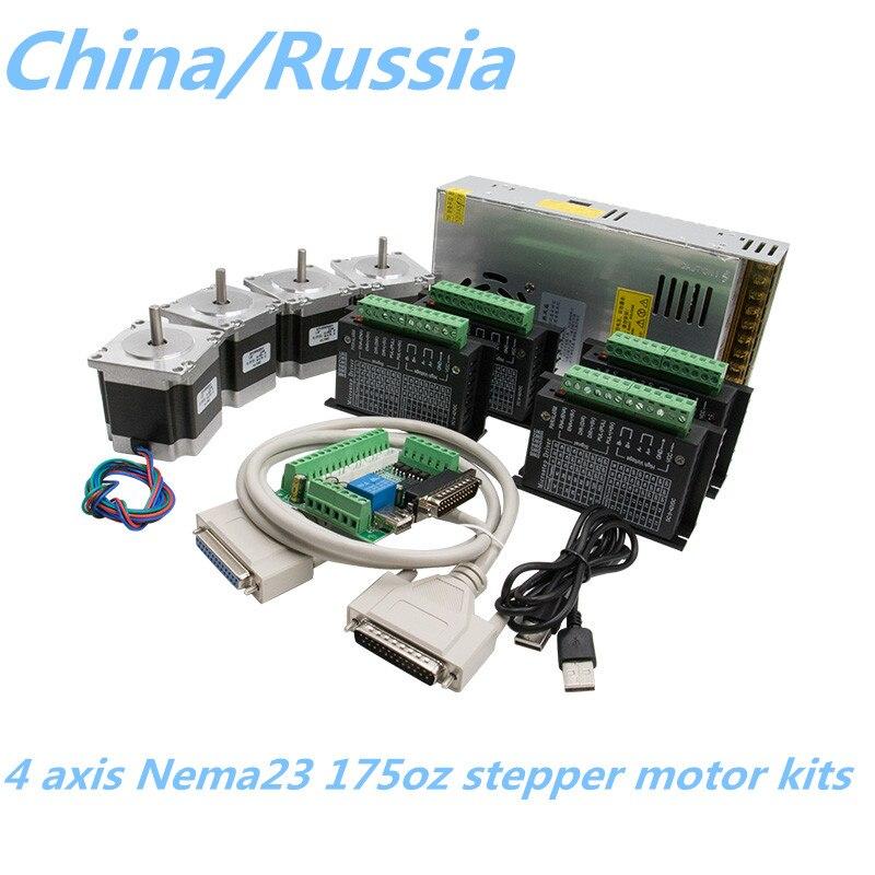 CNC Router Kit 4 Eixo, 4 pcs TB6600 4A stepper motor driver + Nema23 57HS5630A4 + 5 eixo placa de interface do motor + fonte de alimentação