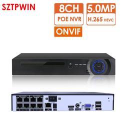 Видео наблюдения 4ch 8ch 5.0MP H.265 PoE NVR для HD 1080P 3MP 4MP 5MP POE IP камера PoE NVR 48V 802.3af ONVIF 2,4