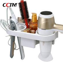 Многофункциональный держатель для сушки волос в ванной комнате