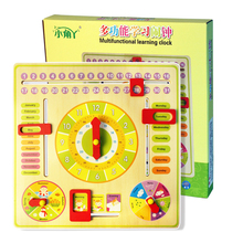 Wooden Multi-function Digital Clock Alarm Calendar Cognitive Learning Early Education Puzzle Children Toys