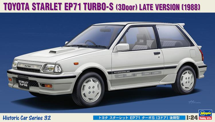 1/24 Toyota Starlet EP71 TurboS Afterterm DIY Assemble Car 21132