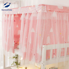 Students Dormitory Bunk Bed Curtains Mosquito Net Girl Dorm Bed Enclosure Shade Dustproof Blackout Cloth Bed Canopy Tent Curtain