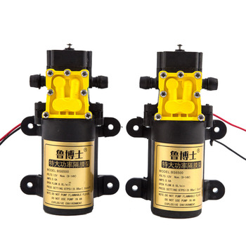 DC12V 8L/min Large Flow Rate Agricultural Electric Water Pump Micro High Pressure Diaphragm Water Sprayer Car Wash 1