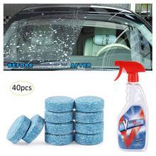 Многофункциональный очищающий спрей набор чистящих средств для чистой пятно света домашняя чистящее средство автомобильные стеклоочистители Планшеты 10/20/40 шт