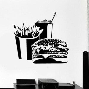 Наклейка на стену с изображением гамбургера, картофеля фри, безалкогольных напитков, на дверь, на окно, виниловые наклейки, снэк-бар, фаст-фу...