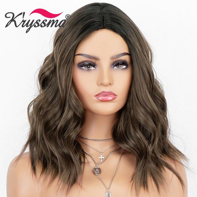שורשים כהים קצר בוב גלי חום פאה 150% צפיפות סינטטי Ombre פאות לנשים שיער חום עמיד סיבים