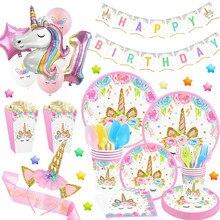 Regenboog Eenhoorn Verjaardagsfeestje Decoratie Wegwerp Servies Set Eenhoorn Ballon Meisje Baby Shower Kids Verjaardagsfeestje Supplies