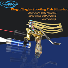 1Set King of Eagles Fish Slingshot Outdoor Artifacts Integrative Infrared Fishing Set Precision Bomb