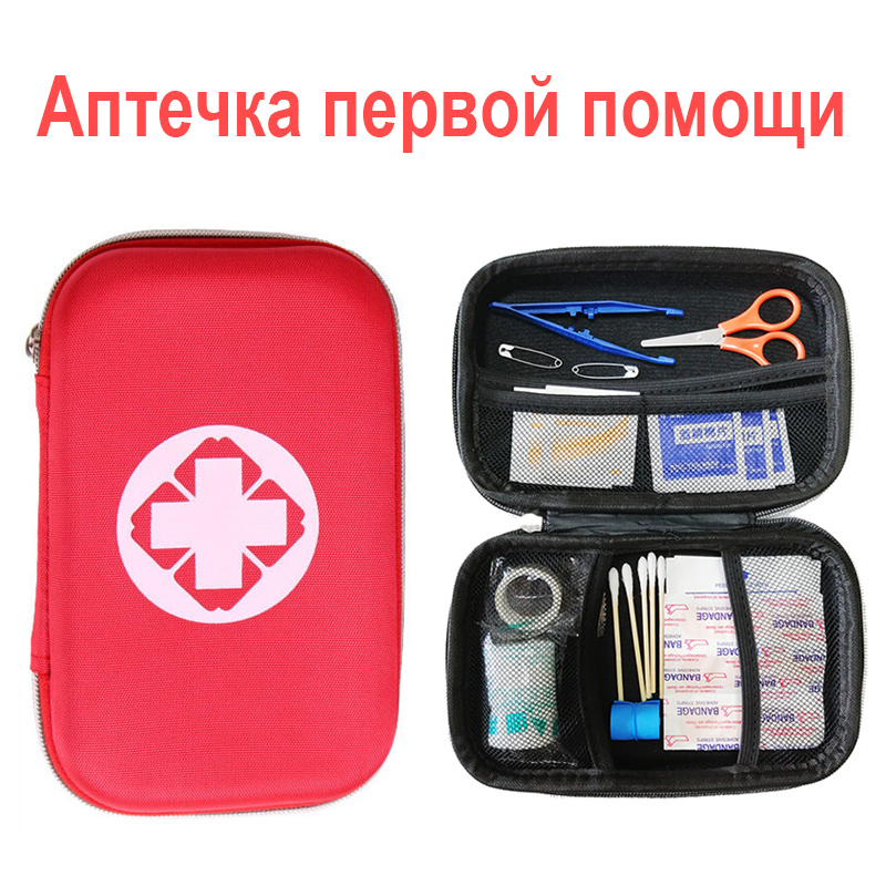First Aid Kit Bag EVA Waterproof Person Portable Outdoor Security Emergency Kits Medical Treatment First Aid Supplies Bag