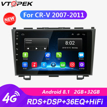 цена на For Honda CR-V 2007-2011 RDS 9 Car Radio Android player 4G WIFI Touch screen GPS Navigation Mirror-link autoradio NO DVD 2 din