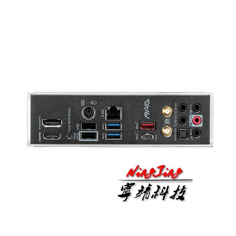 MSI MAG B550M MORTAR WIFI Micro-ATX AMD B550 B550M DDR4 4400(OC) MHz M.2 SATA3 USB3.2  128G best support R9 CPU Socket AM4 5