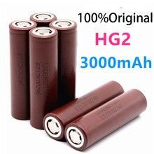 20 pçs 100% original grande capacidade hg2 18650 3000mah bateria recarregável para hg2 potência alta descarga grande atual + diy nicke